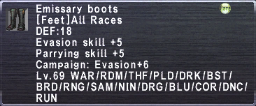 Emissary Boots