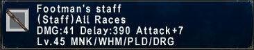 Footmans Staff