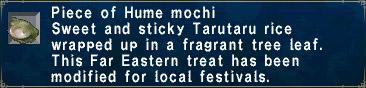 Hume-Mochi