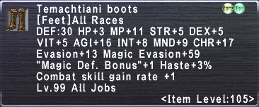 Temachtiani Boots