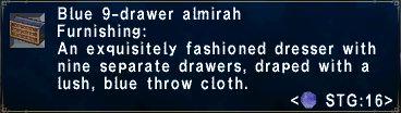 Blue 9drawer almirah
