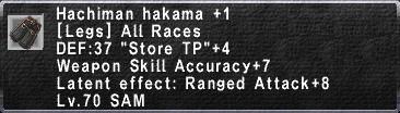HachimanHakamaPlus1