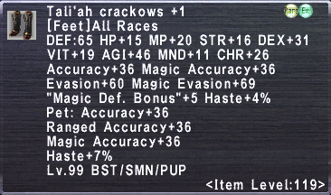 Tali'ah Crackows +1