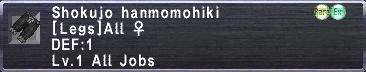 Shokujo Hanmomohiki