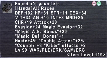 Founder's Gauntlets