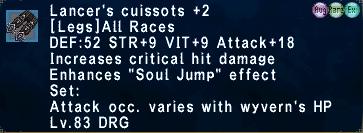 Lancer's Cuissots +2