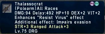 Thalassocrat augmented