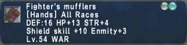 FightersMufflers