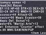 Hizamaru Haramaki +2 Set