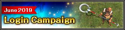 June 2019 Login Campaign
