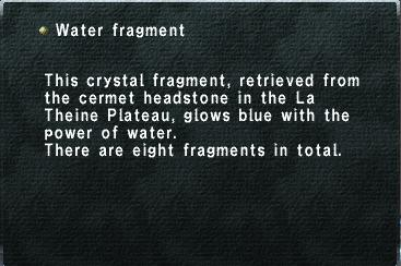 Water Fragment