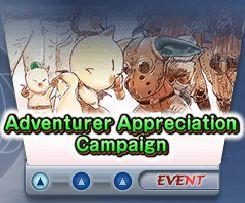 Adventurer appreciation campaign 2014
