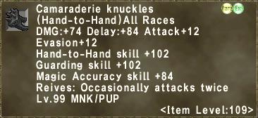 Camaraderie knuckles