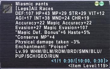 Miasmic Pants
