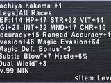 Hachiya Hakama +1