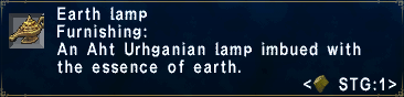 EarthLamp