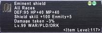 Eminent Shield
