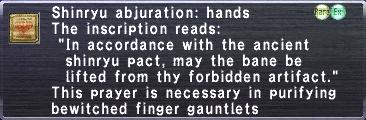 Shinryu abjuration hands