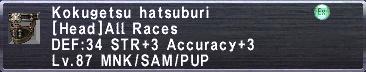 KokugetsuHatsuburi