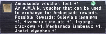 Ambuscade Voucher-Feet+1