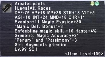 Arbatel Pants