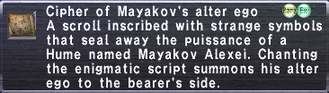 Cipher Mayakov