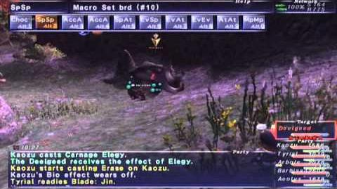 FFXI NM Saga 343 Deelgeed NM Full Battle
