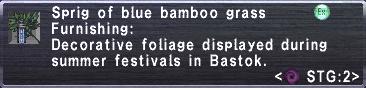 Blue Bamboo Grass
