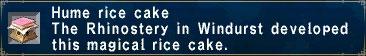 Hume-Rice-Cake