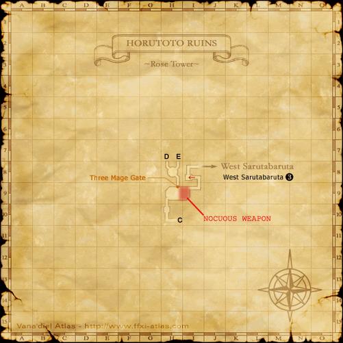 Horutoto-ruins-inner NM 2