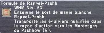 Rappel-Pashh