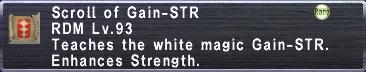 Gain STR