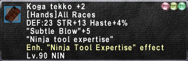 Koga Tekko +2 Augmented