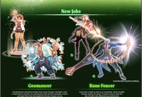 FFXI-New-Jobs
