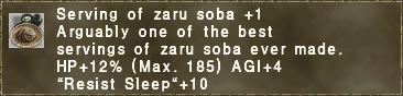 Serving of zaru soba +1