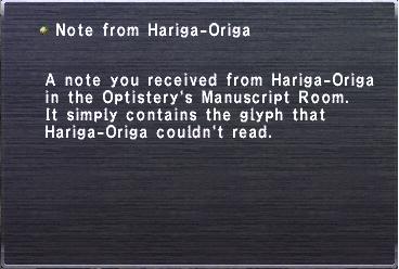 NoteFromHarigaOriga
