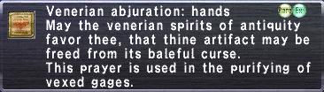 Venerian abjuration hands