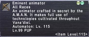 Eminent Animator
