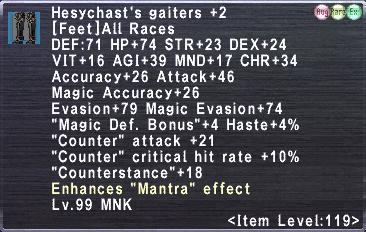 Hesychast's gaiters +2