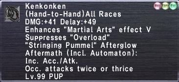 Kenkonken99-2