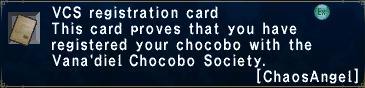 Vcsregistrationcard