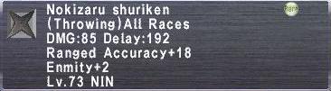 73 - Nokizaru shuriken