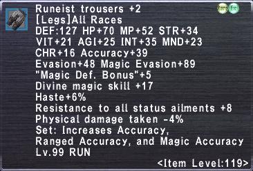 Runeist Trousers +2
