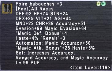 Foire Babouches +3