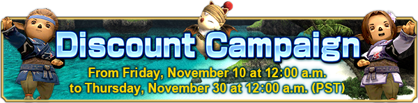 Discount Campaign Fall 2017 banner