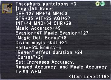 Theophany Pantaloons +3