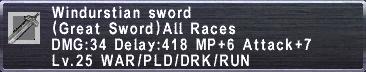 Windurstian Sword
