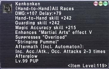 Kenkonken 119-2