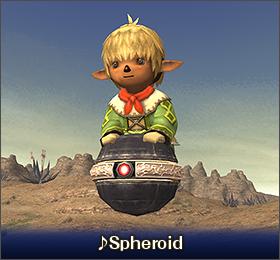 Spheroid 500px