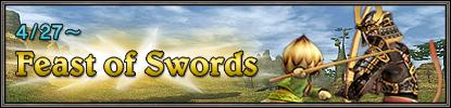FeastofSwords2006